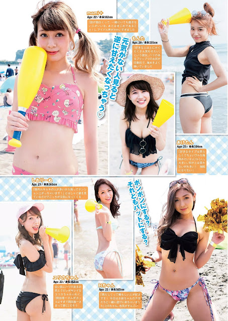 美女キャッチ Bijou Catch Weekly Playboy No 34-35 2016 Pics 3