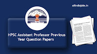 HPSC Assistant Professor Previous Year Question Papers