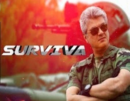 Vivegam – Surviva Tamil Lyric – Anirudh Feat Yogi B, Mali Manoj | Ajith Kumar | Siva