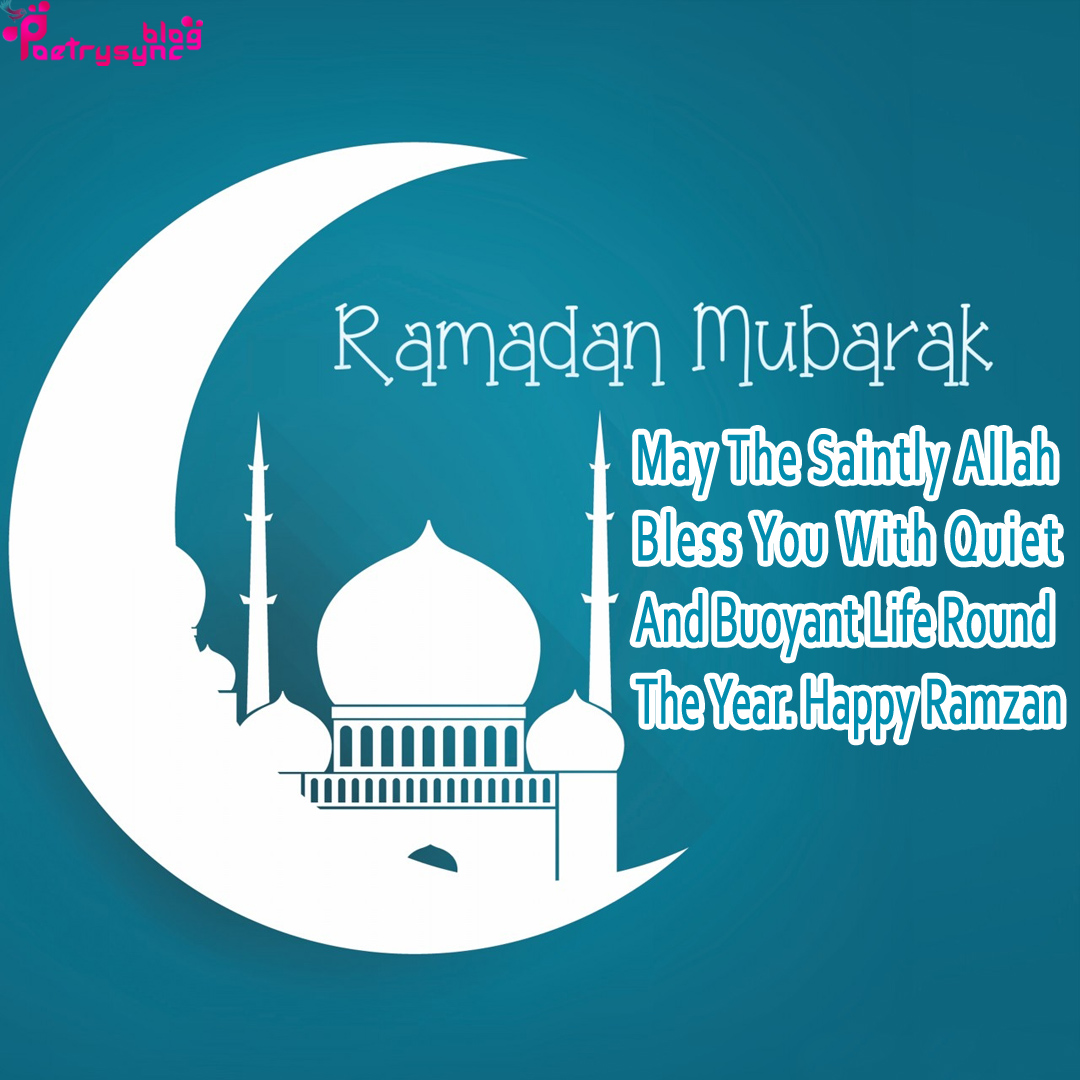 Ramzan Kareem Wishes And Sms Messages With Ramzan Images Best