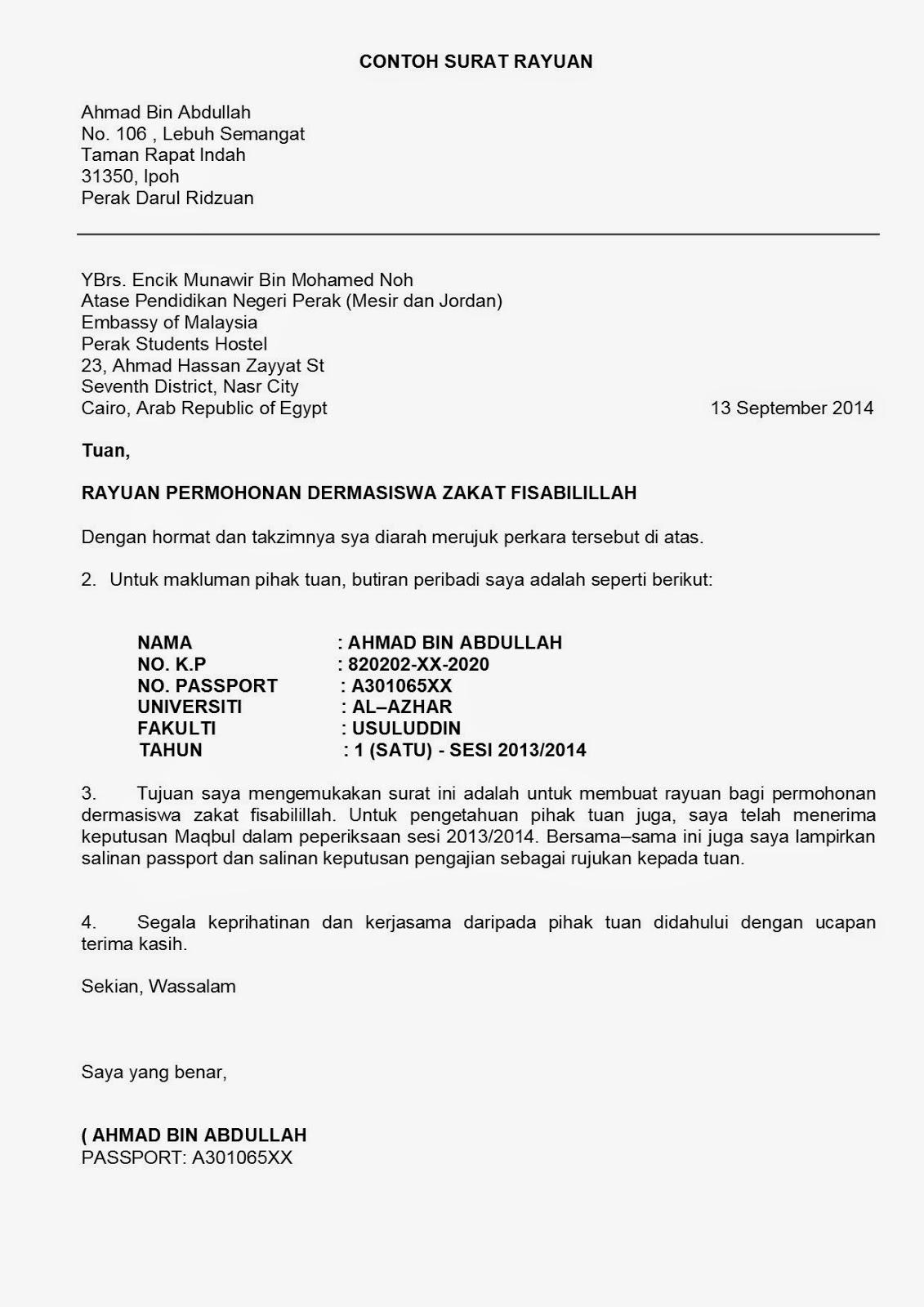 Contoh Surat Rasmi Permohonan Sambung Kontrak Kerja Arasmi
