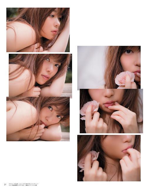 Rino Sashihara 指原莉乃 anan August 2016 Pictures 06