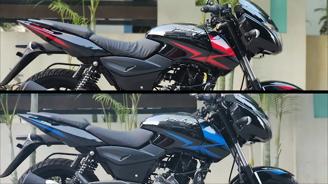 2019 Bajaj Pulsar 150 red & blue shade