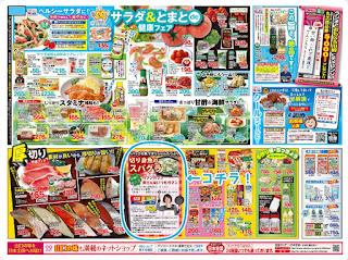 http://mama-recipie.blogspot.jp/