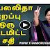Jayalalitha is a Planned Murder? - TAMIL NEWS