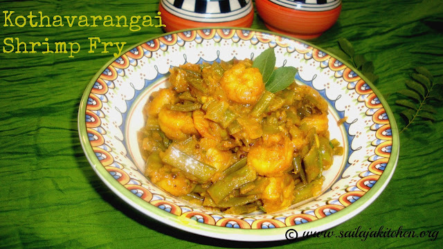 images of Kothavarangai Shrimp Fry Recipe / Cluster Beans Shrimp Fry Recipe / Goru Chikudukaya Royallu Vepudu Recipe