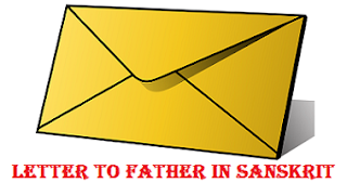 Letter to Father in Sanskrit