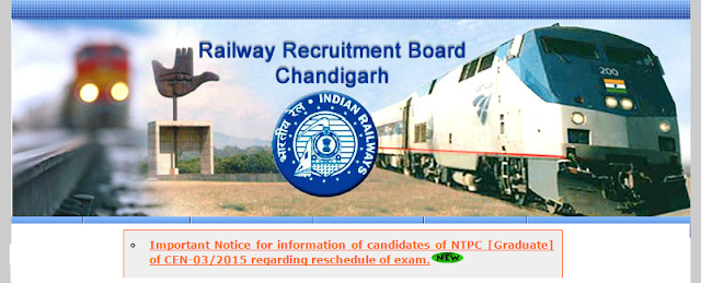 rrb-ntpc-2016-rescheduled
