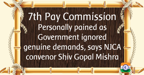 7th-pay-commission-NJCA