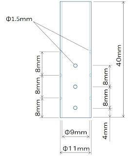 浸透桝の図面