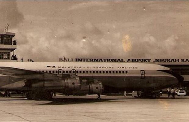 Bandara ini pertama kali dibangun pada tahun 1930 oleh Departement Voor Verkeer en Waterstaats.