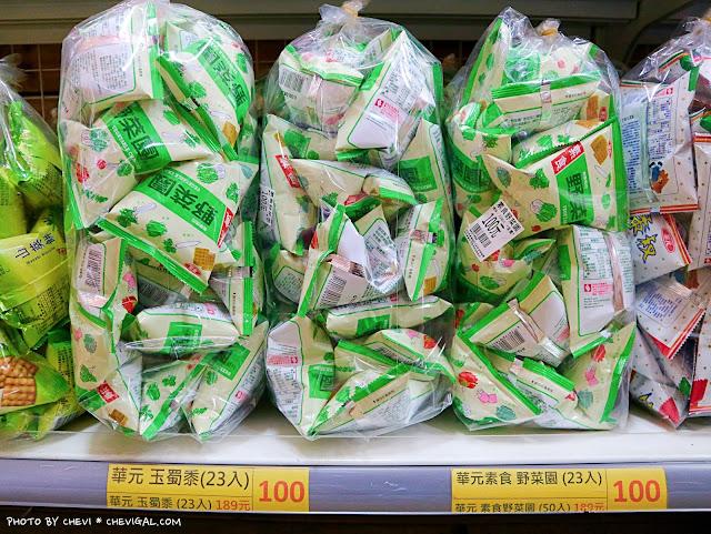 IMG 9065 - 熱血採訪│台灣E食館,年貨糖果餅乾禮盒買到剁手手!甜甜價讓你們吃得嘴甜心也甜!