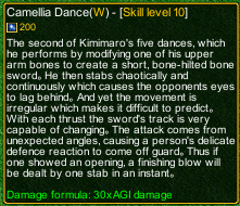 naruto castle defense 6.7 Camellia Dance detail