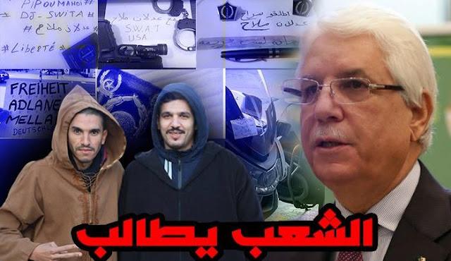 بالفيديو الجزائريون يطالبون بالافراج عن الصحفي عدلان ملاح