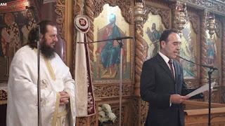 ΔΕΛΤΙΟ ΤΥΠΟΥ ΣΥΛΛΟΓΟΥ ΣΑΡΑΚΑΤΣΑΝΑΙΩΝ Ν. ΠΙΕΡΙΑΣ