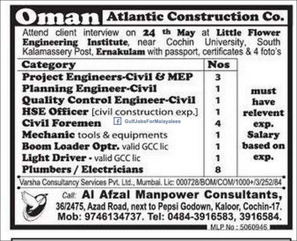 jobs for oman atlantic construction company in oman