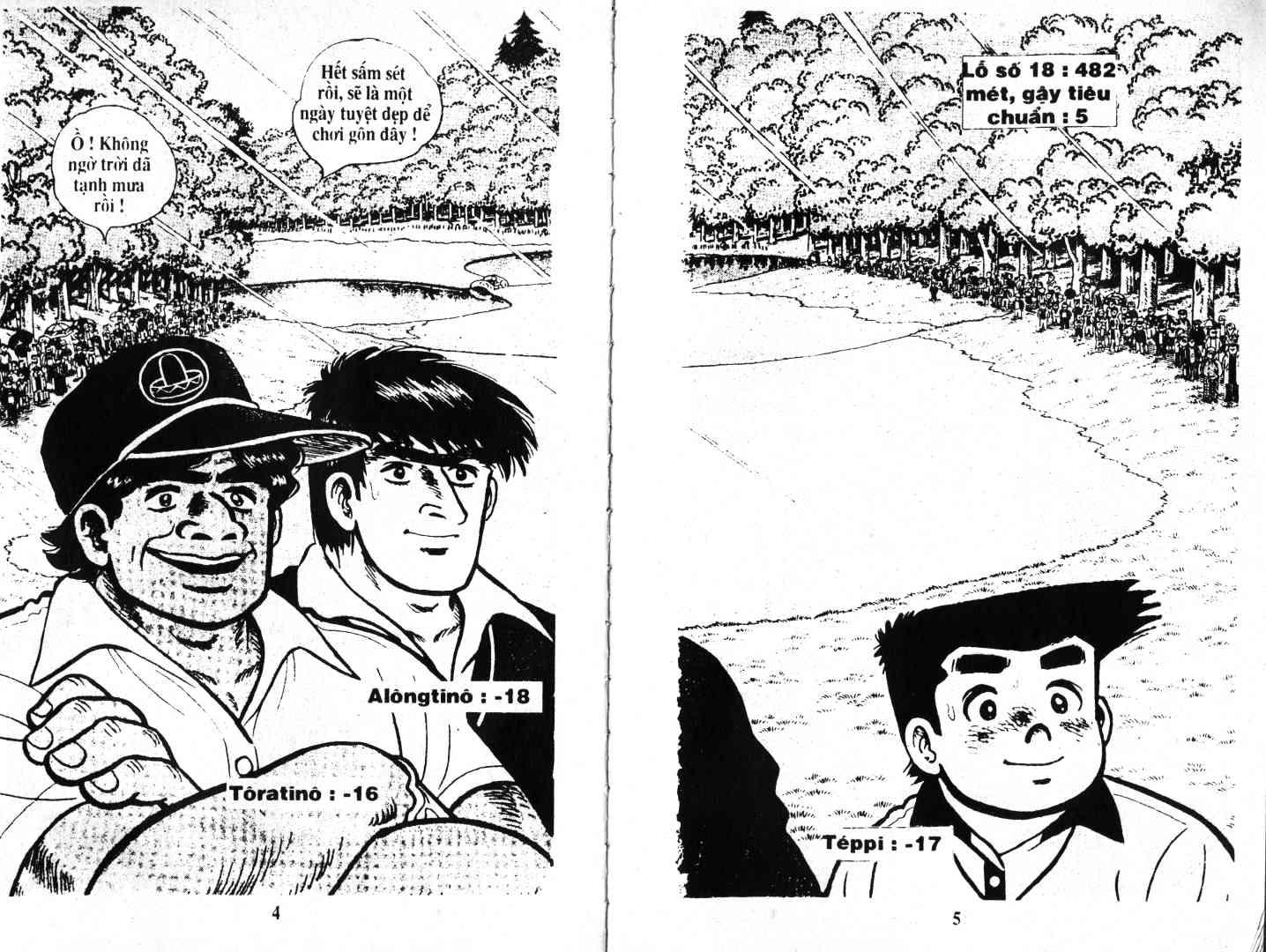 Ashita Tenki ni Naare chapter 48 trang 1