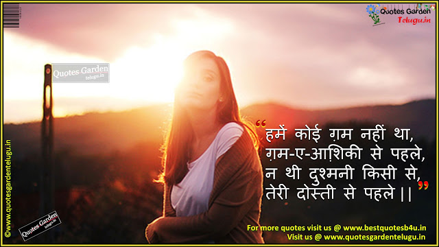 Best Hindi Love shayari dird shayari