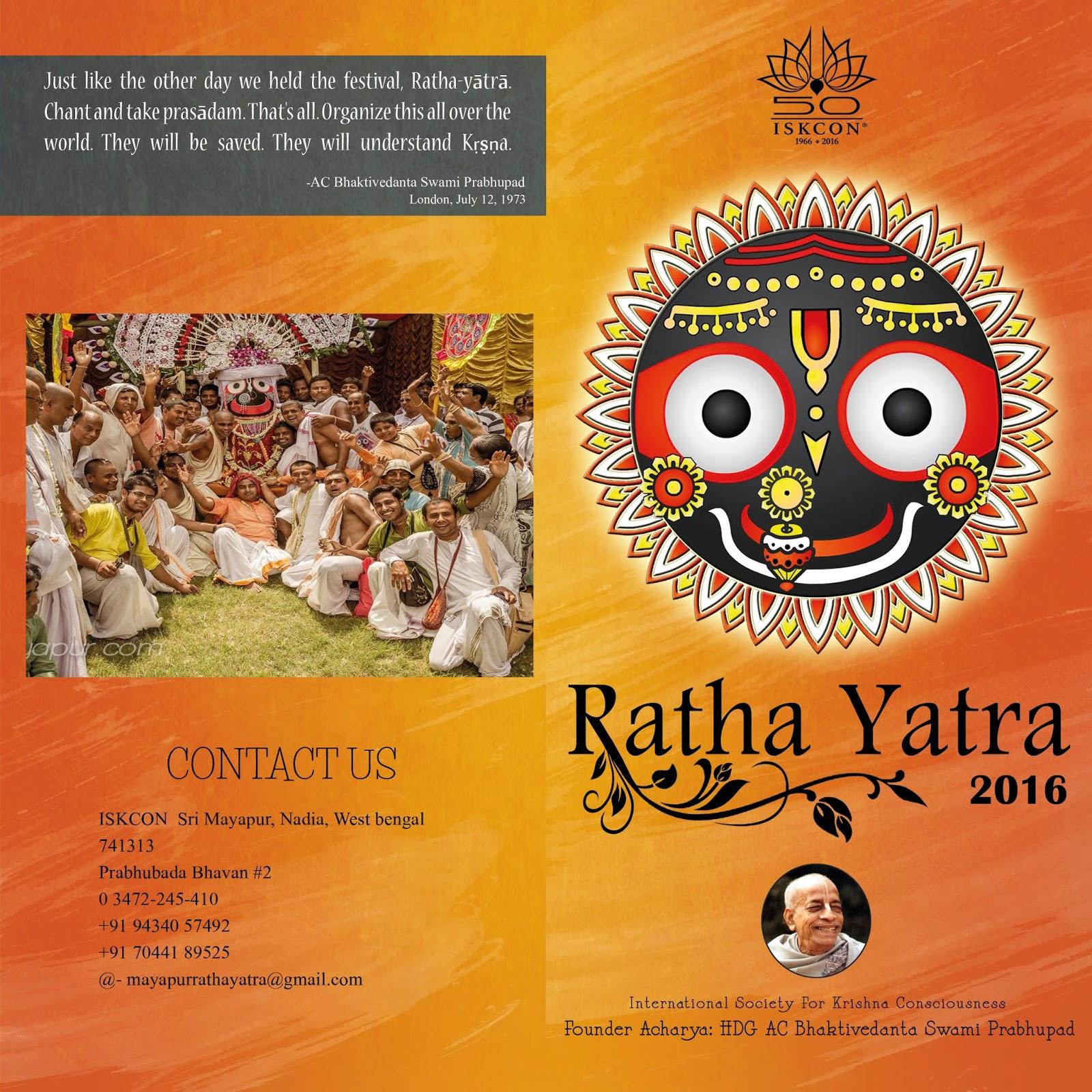 golden avatar: Sri Jagannath Ratha Yatra Invitation 2016 (ISKCON