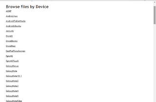 تحميل برنامج سوفت وير اندرويد