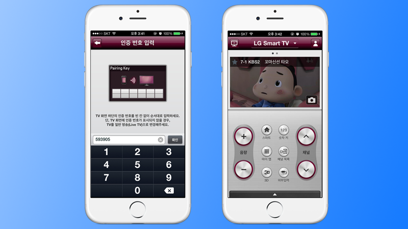 Smart TV Remote App for iPhone