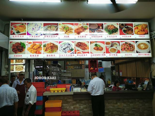 New Lucky Seafood Restaurant in Johor Bahru Taman Seri Tebrau 新运海鲜酒楼