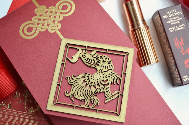 Chinese New Year Charlotte Tilbury