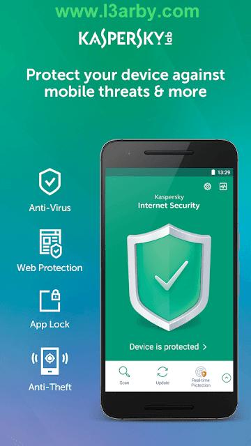 تطبيق كاسبر سكاي 2018 للاندرويد