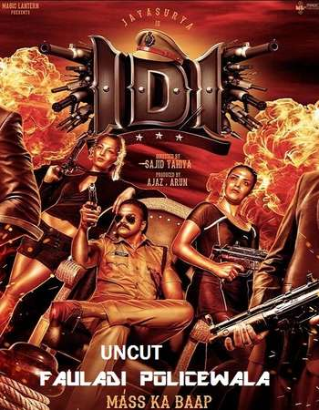 IDI Inspector Dawood Ibrahim 2016 Hindi Dual Audio UNCUT DVDRip Full Movie Download