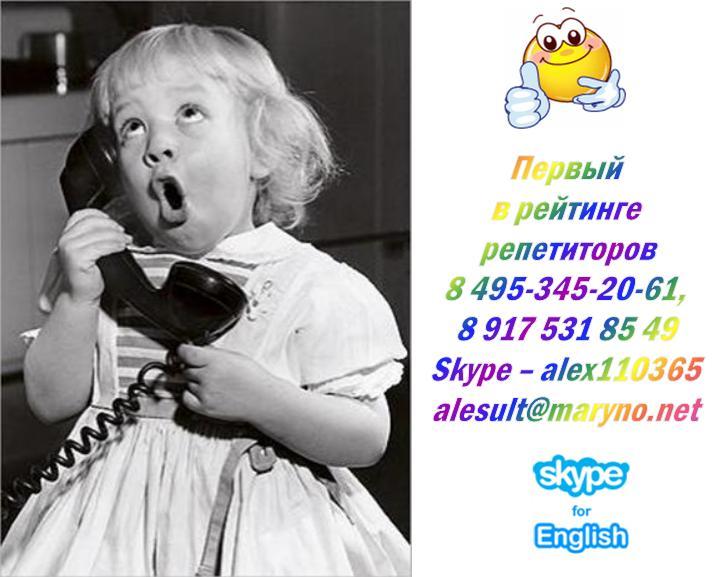 сайт знакомств по skype