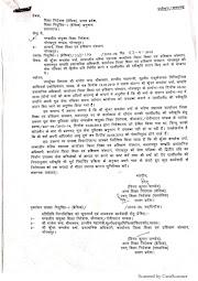 ACP,CIRCULA, DIET : श्री कुंवर कमलेश वर्मा, तत्कालीन वरिष्ठ सहायक कार्यालय जिला शिक्षा एवं प्रशिक्षण संस्थान, बलरामपुर सम्प्रति प्रशासनिक अधिकारी, कार्यालय जिला शिक्षा एवं प्रशिक्षण संस्थान, गोरखपुर की सेवा पंजिका की द्वितीय प्रति निर्मित करने व एसीपी की स्वीकृति प्रदान किये जाने के सम्बंध में ।