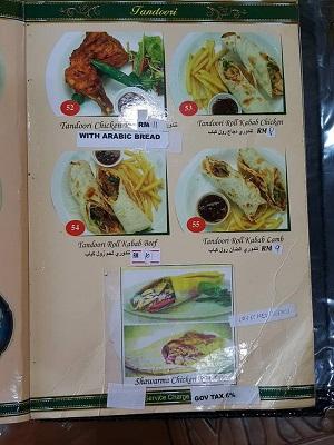 mr.kabab.jpg