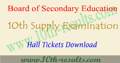 TS 10th supplementary exam hall tickets 2018 ssc Telangana