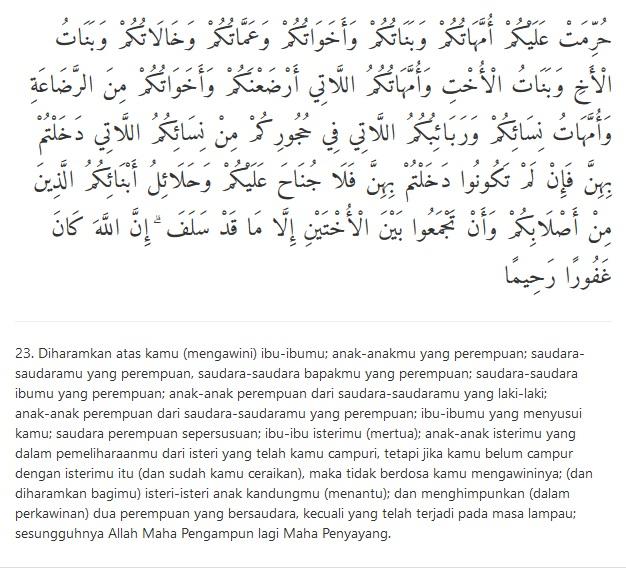 an nisaa ayat 23
