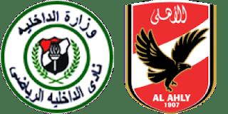 اون لاين مشاهدة مباراة الاهلي والداخلية بث مباشر 20-2-2019 الدوري المصري اليوم بدون تقطيع