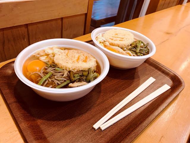 石ヶ戸休憩所-蕎麥麵