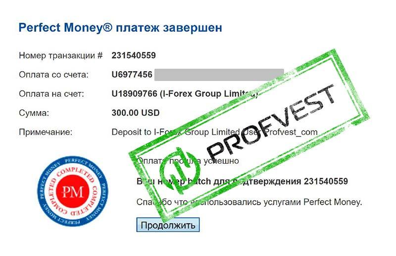 Депозит в I-Forex Group Limited