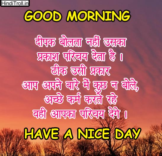 Good Morning Images Shayari Hd Photos - All LETEST LOVE SHAYRI HD ...