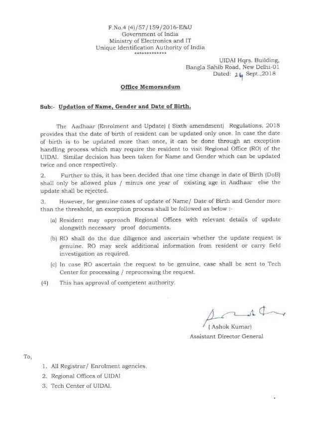 updation-of-name-gender-and-date-of-birth-in-aadhaar-reg