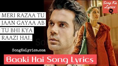 baaki-hai-lyrics-nargis-fakhri-raj-kummar-rao-5-weddings-sung-by-sonu-nigam-shreya-ghoshal