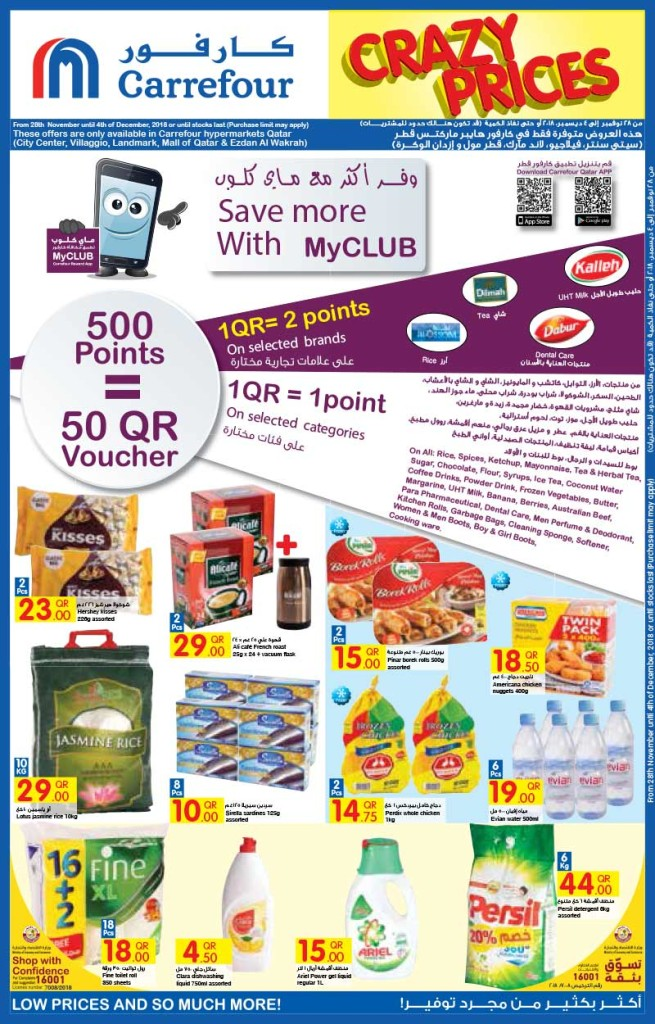Carrefour Crazy Prices 28-11-2018 to 04-12-2018