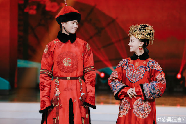 Xu Kai Wu Jinyan Happy Camp guesting Story of Yanxi Palace