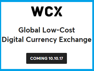 انضم قبل الاطلاق لمنصة WCX لتبادل العملات بأقل تكلفه