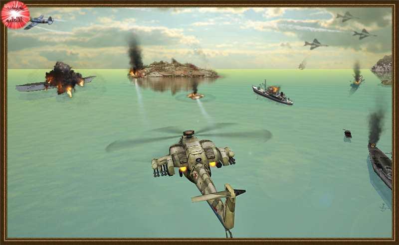 تحميل لعبة الطائرات الحربية للاندرويد Download Gunship Strike 3D Apk v1.0.3 Mod