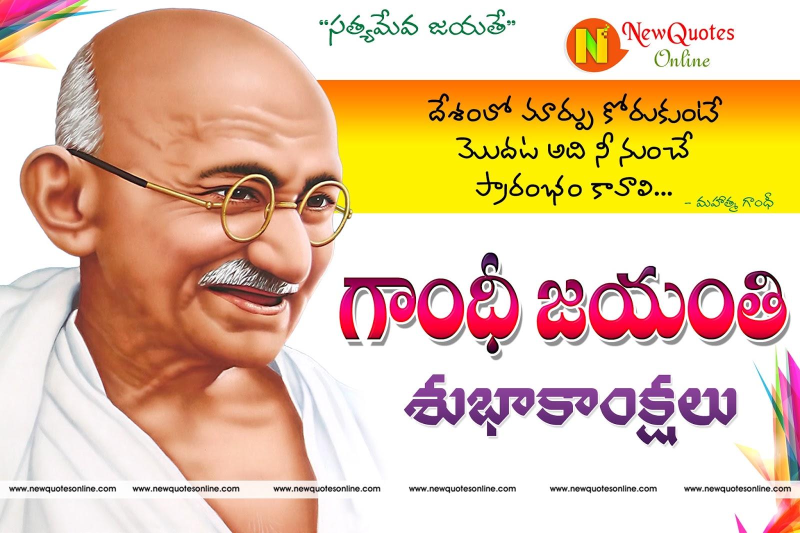 mahatma gandhiji in malayalam Download mahatma gandhi stories malayalam - real advice gandhi.