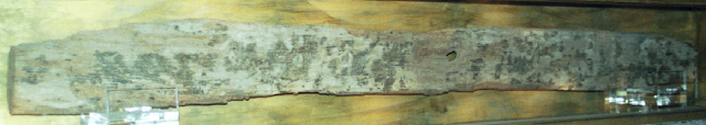 Ο σταυρός του καλού ληστή http://leipsanothiki.blogspot.be/