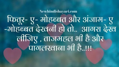 nice shayari in hindi attitude