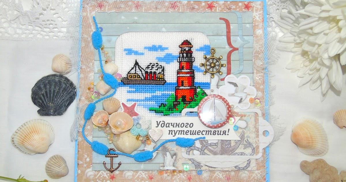 Винтаж, приятной поездки открытки