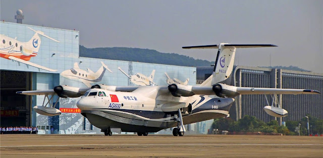 Image Attribute: The file photo of AVIC AG600