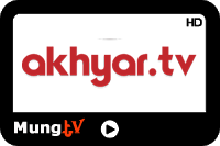Streaming AKHYARTV